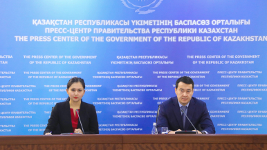 ҚР қаржы министрлігі: «Салық амнистиясы» 90 мың ШОБ субъектісін қамтиды