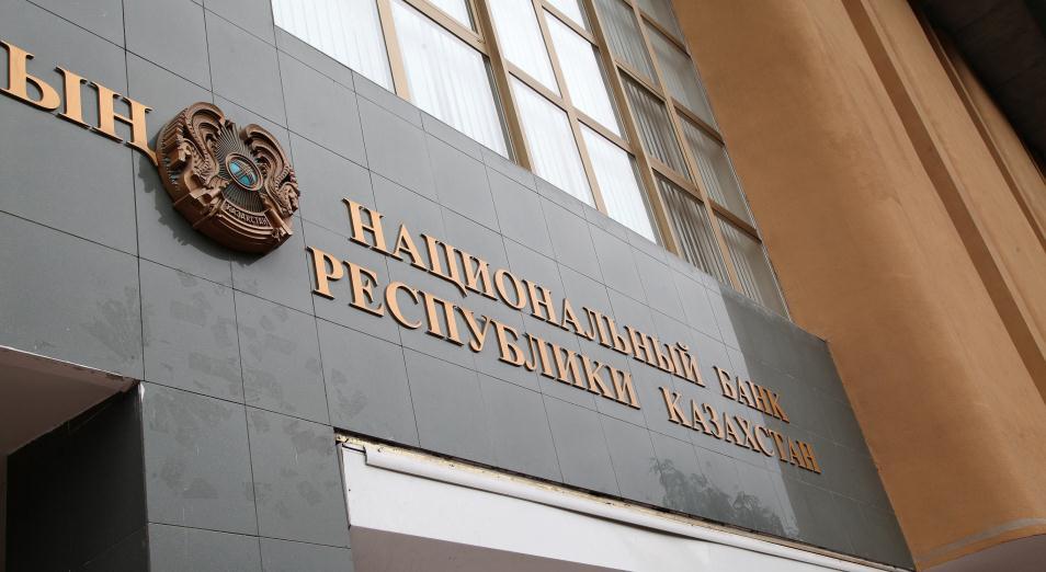 Инфляция в Казахстане сохранится в пределах коридора – Нацбанк