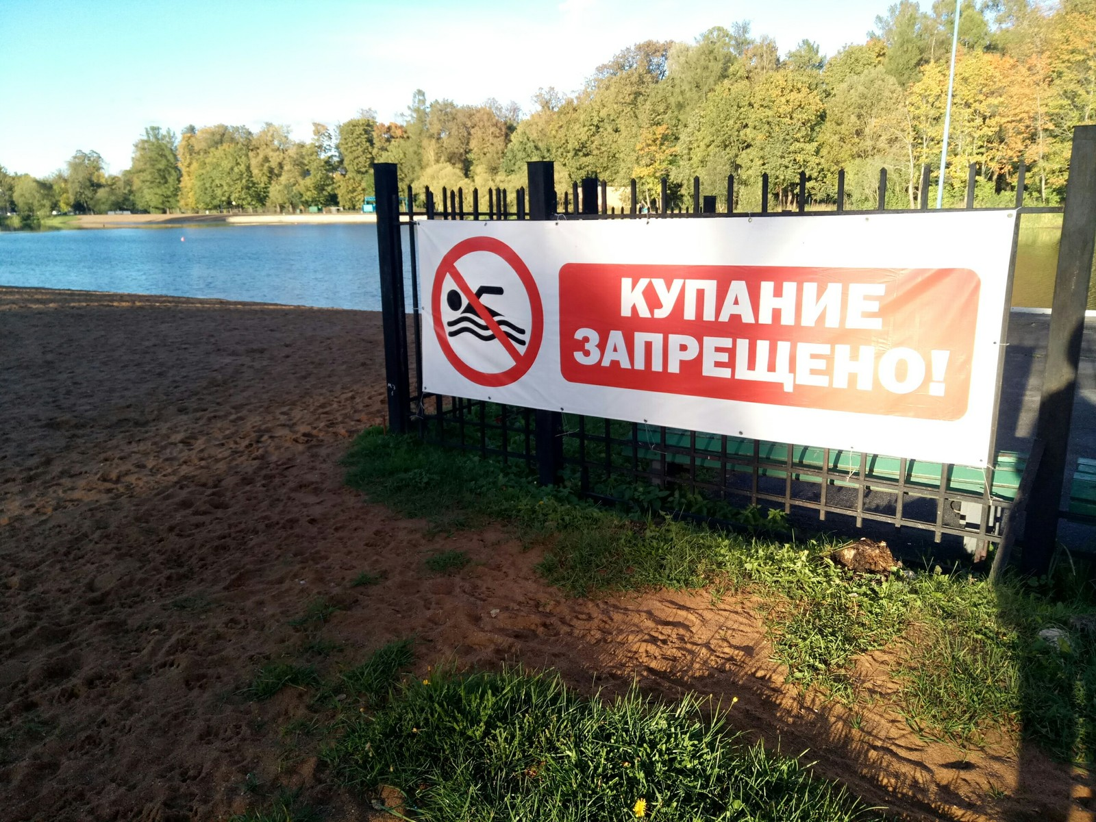Алматинцев штрафуют за купание в запрещенных местах
