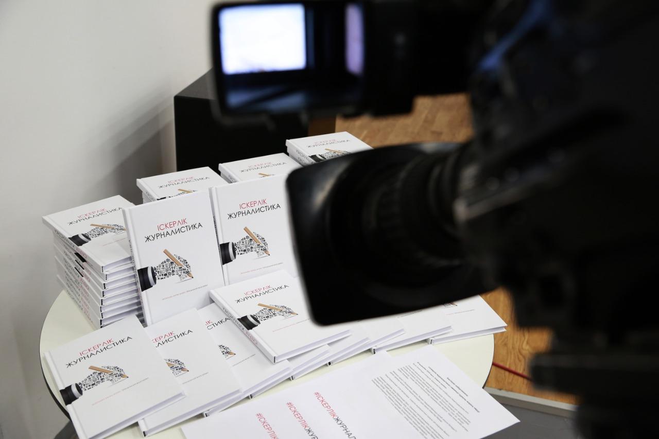 Іскерлік журналистика қазақ тілінде сөйледі