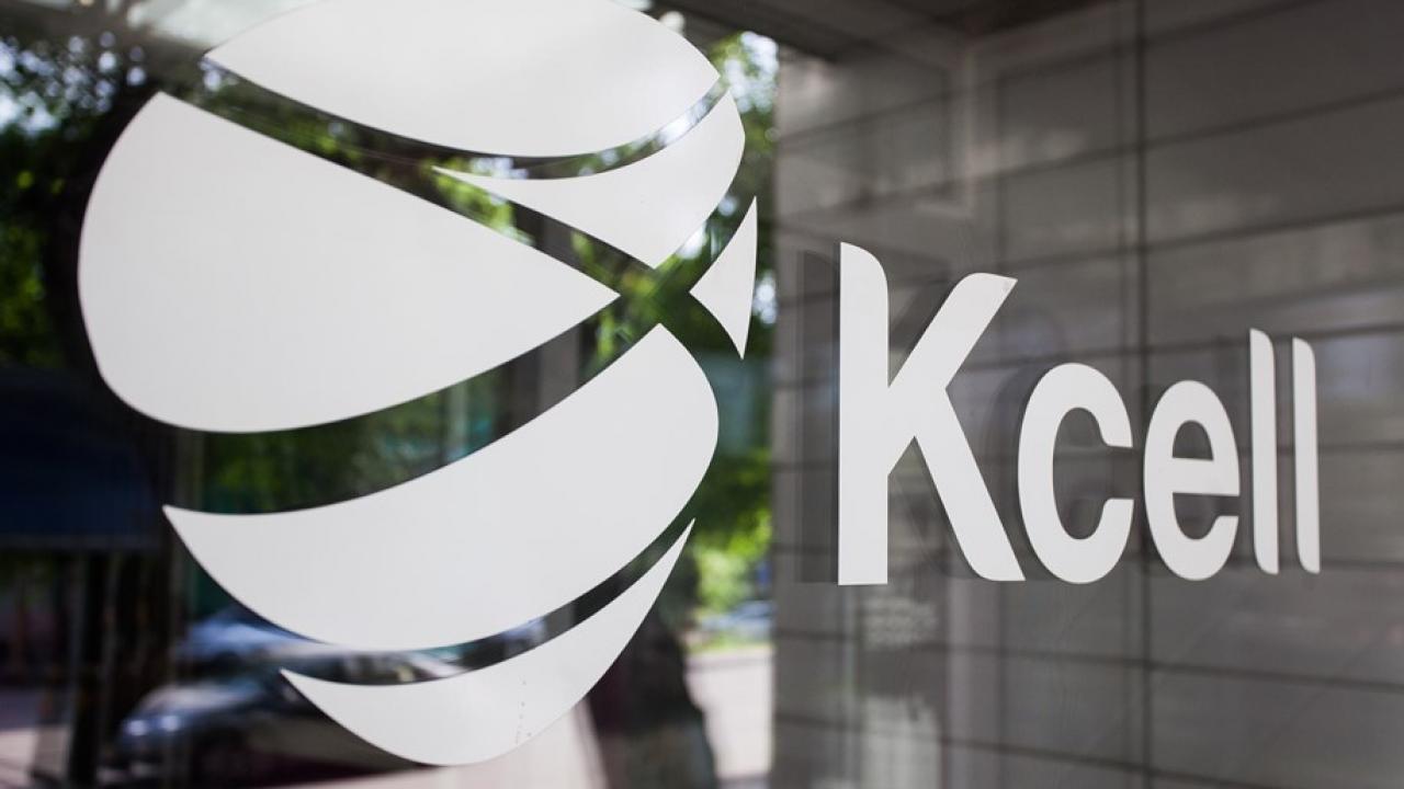 Антимонопольный комитет возбудил административное производство в отношении АО «Кселл»
