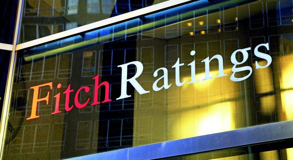 Fitch понизило рейтинги поддержки четырех казахстанских банков