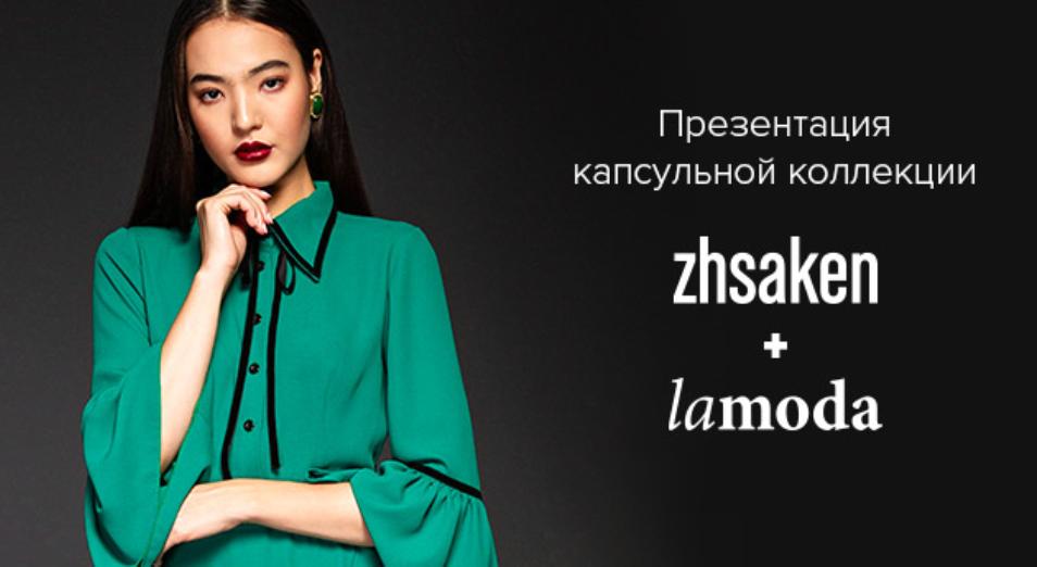 Первая коллаборация интернет-магазина Lamoda.kz с казахстанским дизайнером