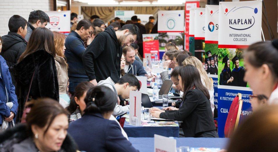 Узнать о ценах и требованиях вузов можно на выставке в Астане