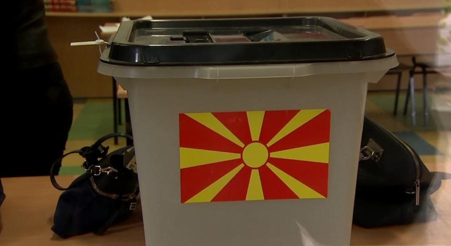 Македония сохранит название
