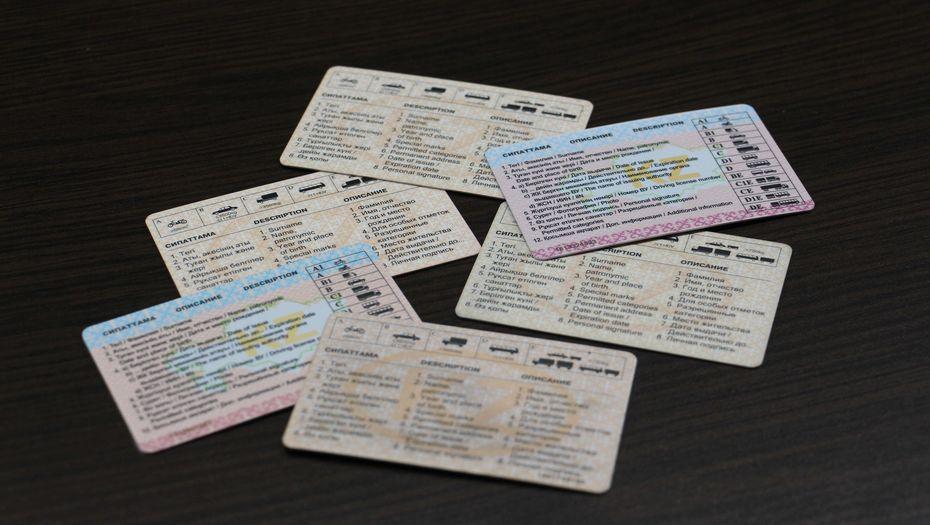 В Шымкенте водительские права у посредника можно купить за 70 тыс тенге - АДГСПК