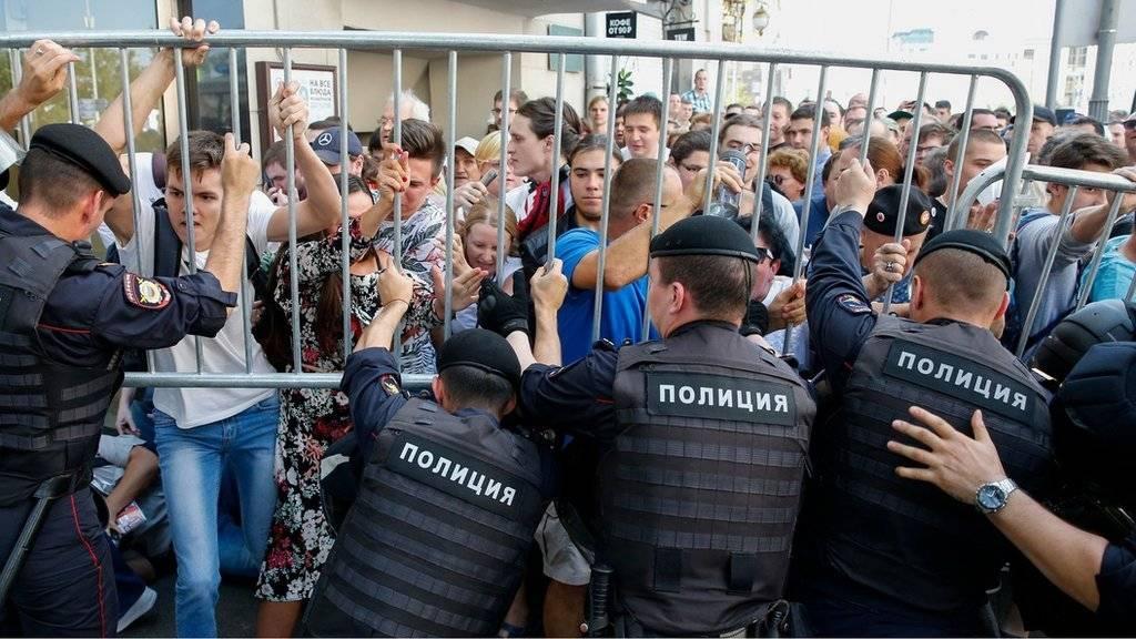 Более тысячи человек задержали на митинге в Москве