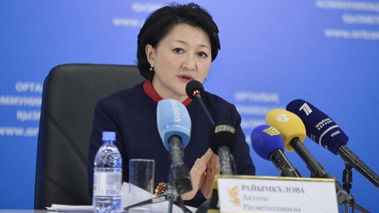 Актоты Раимкулова поздравила казахстанцев с Национальным днем домбры