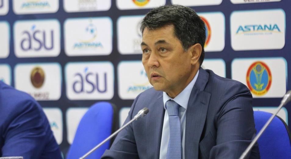 ППСК «Астана» официально ликвидирован