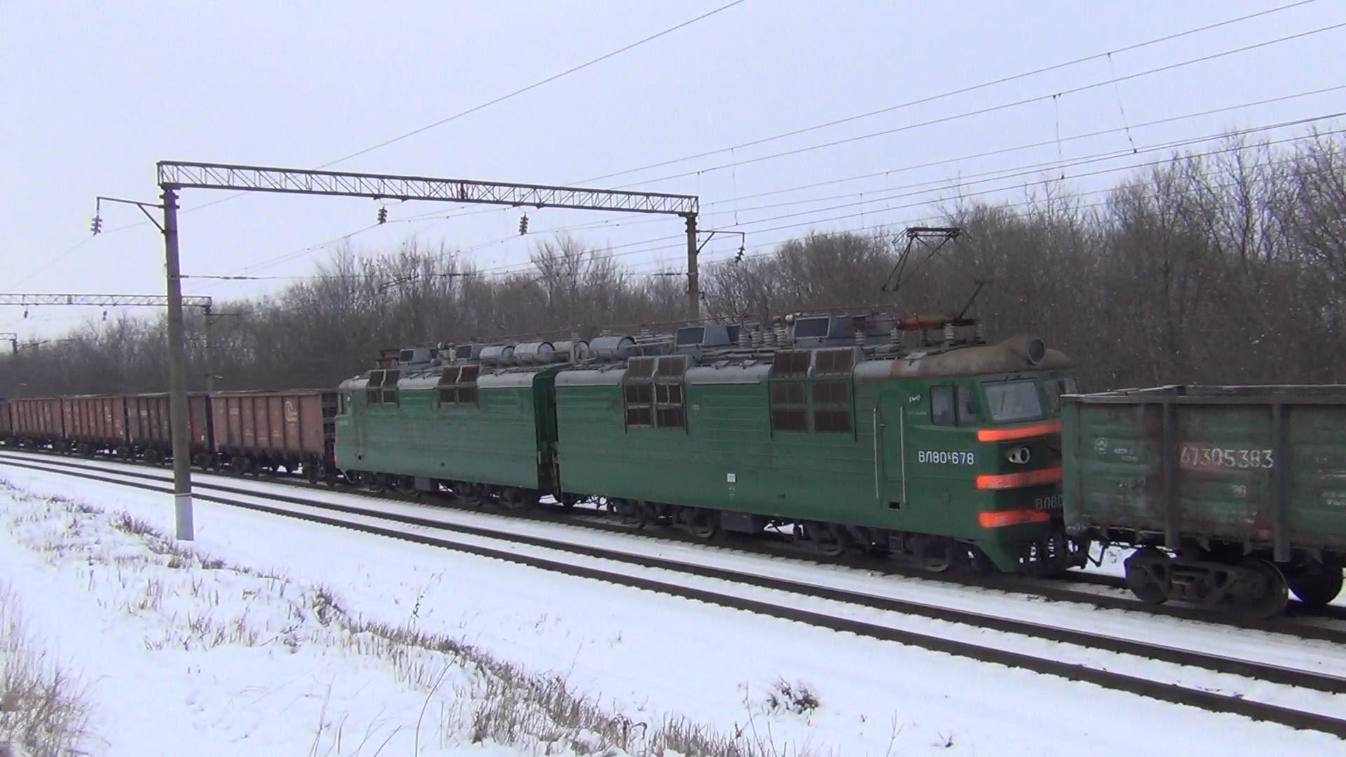 Alstom соберёт четыре грузовых электровоза в Казахстане в 2018 году