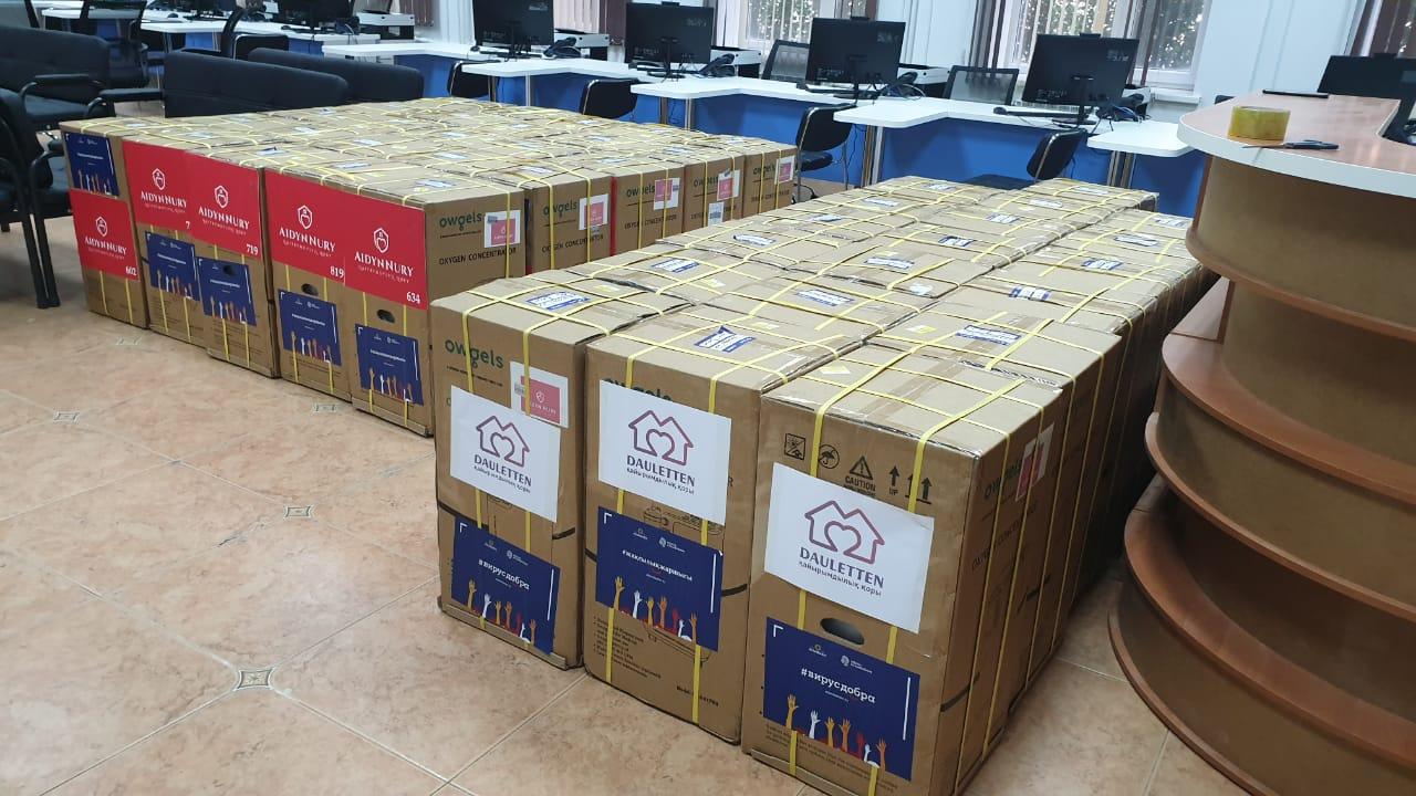 #Вирусдобра: еще 44 концентратора кислорода передали благотворители медучреждениям Актюбинской области