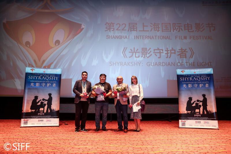 Қазақстандық фильм алғаш рет Шанхай кинофестиваліне қатысып жатыр