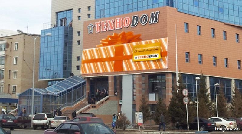 """Владельцы """"Технодома"""" грозят судом Мининформации РК за блокировку сайта компании"""