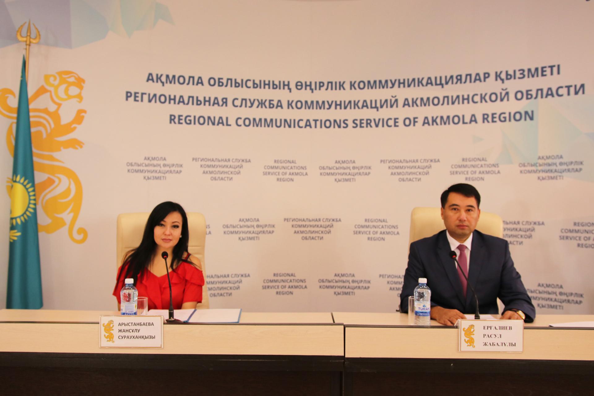 Один из этапов третьей национальной переписи населения пройдёт в республике в онлайн-режиме