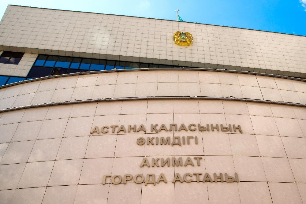 Акиматы Астаны, СКО, Костанайской и Атырауской областей выпустили облигации на 6,6 млрд тенге