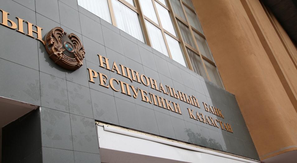 Кто будет оценивать качество активов казахстанских банков?