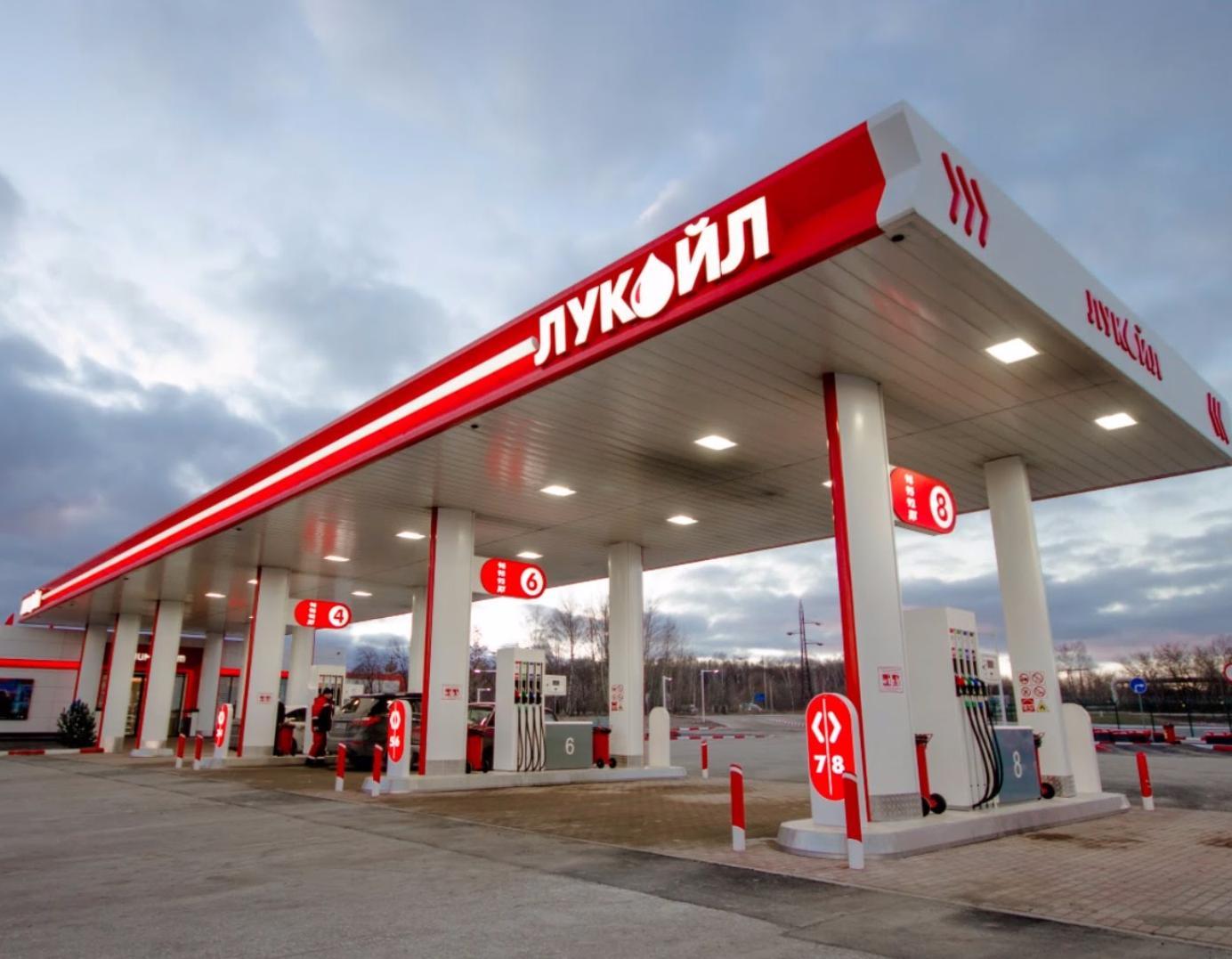 ЛУКОЙЛ прекратил закупки иранской нефти