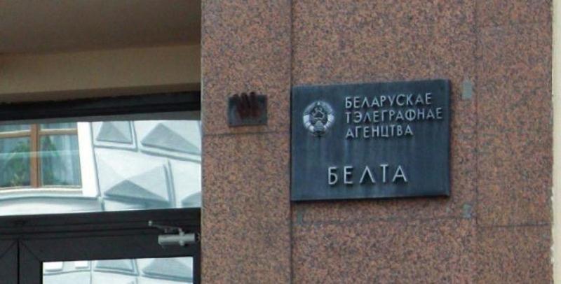 Освобождены все задержанные по «делу БелТА» журналисты