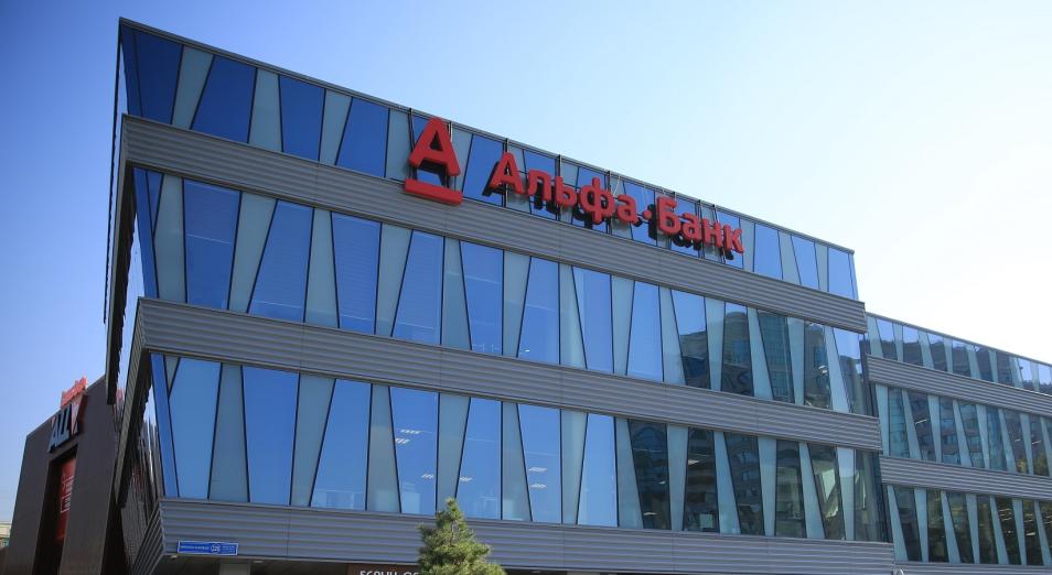 Альфа-Банк Казахстан окажет поддержку предпринимателям во время ЧП и карантина