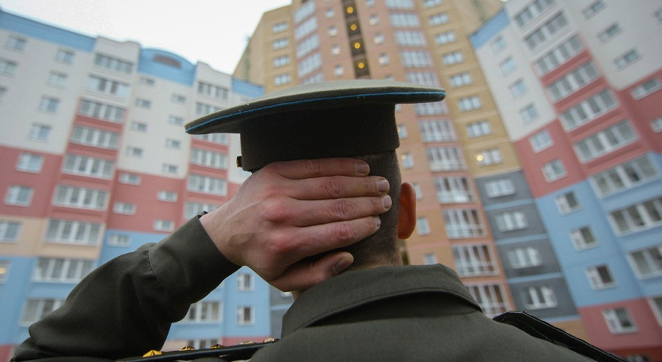 Военные против региональной дифференциации жилищных выплат