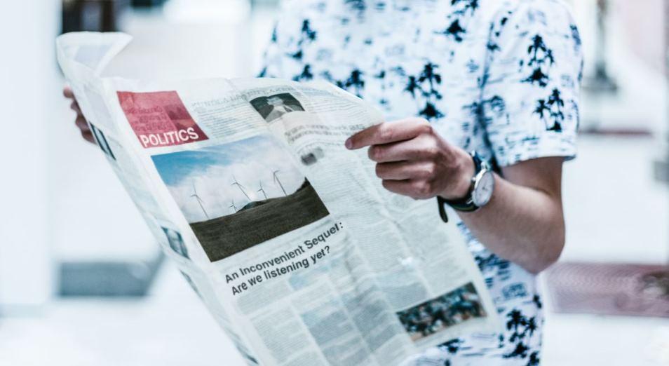 Обзор зарубежных новостей подготовил inbusiness.kz