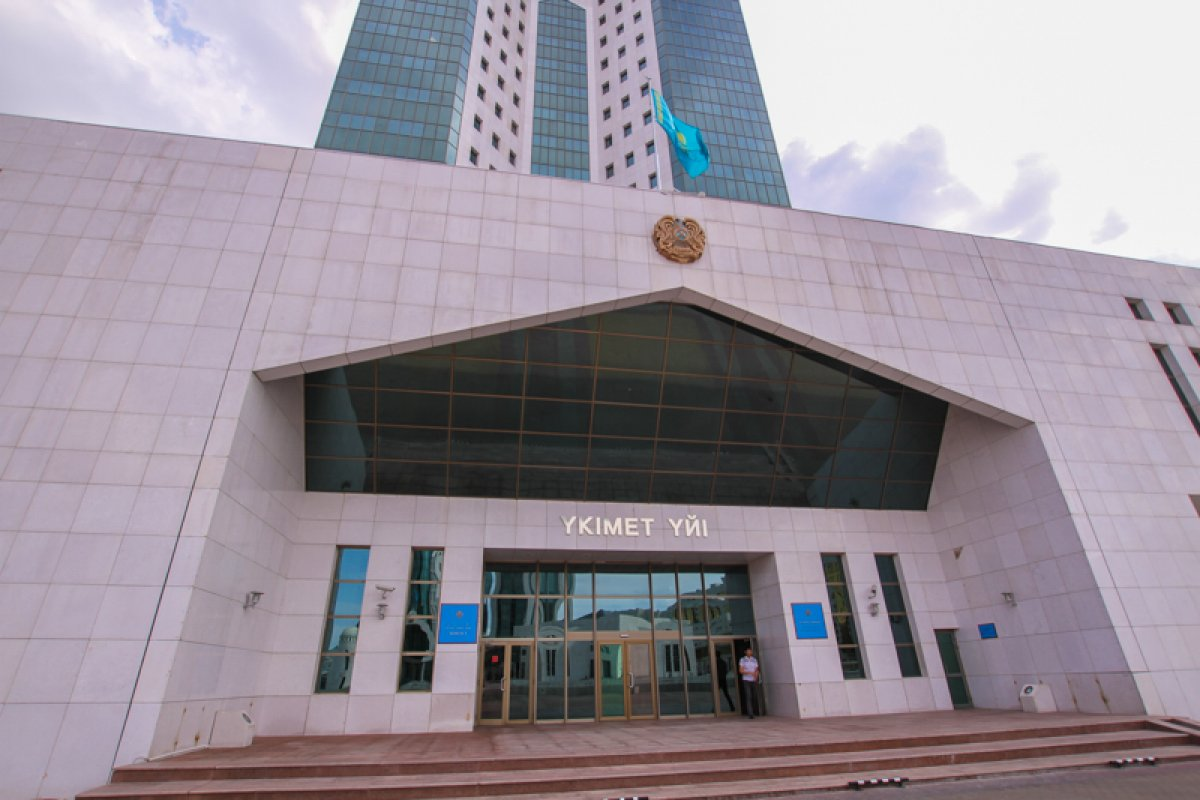 В Казахстане сформировано новое правительство во главе с Аскаром Маминым