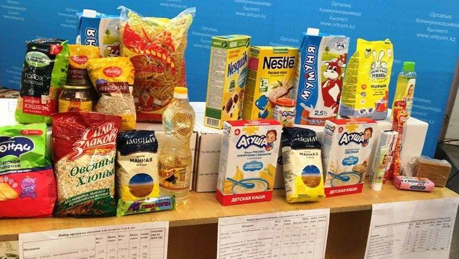 Число заказов продуктов питания в одном из столичных супермаркетов вырос в четыре раза