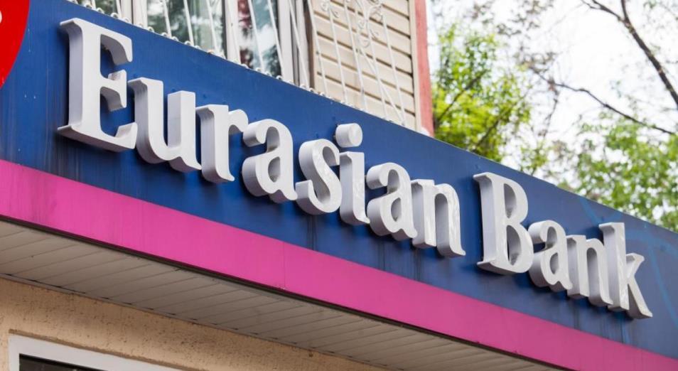 Евразийский банк нарастил активы накануне карантина