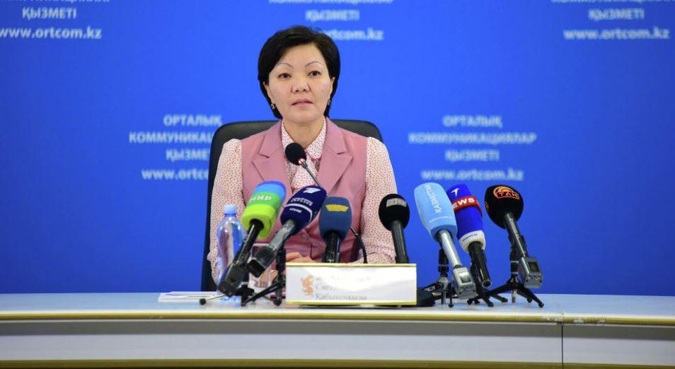 Какие госпособия планируют изменить в Казахстане