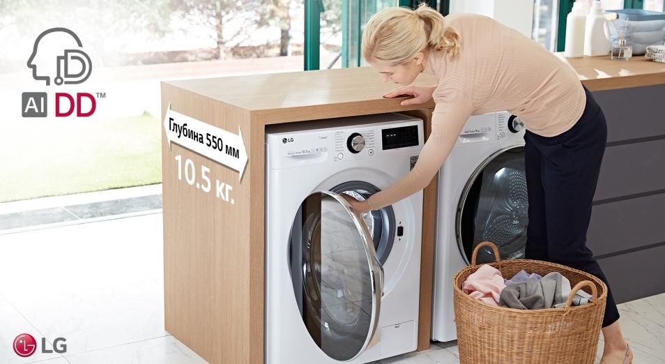 Новая линейка «умных» стиральных машин AI DD с искусственным интеллектом от LG Electronics – идеальная забота о ваших любимых вещах