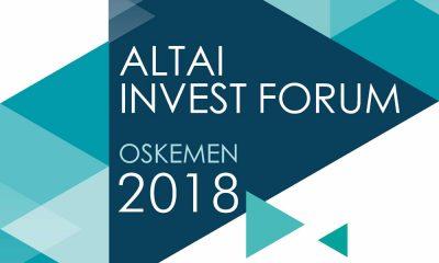 «ALTAI INVEST-2018» халықаралық форумына 20 елдің өкілдері қатысады