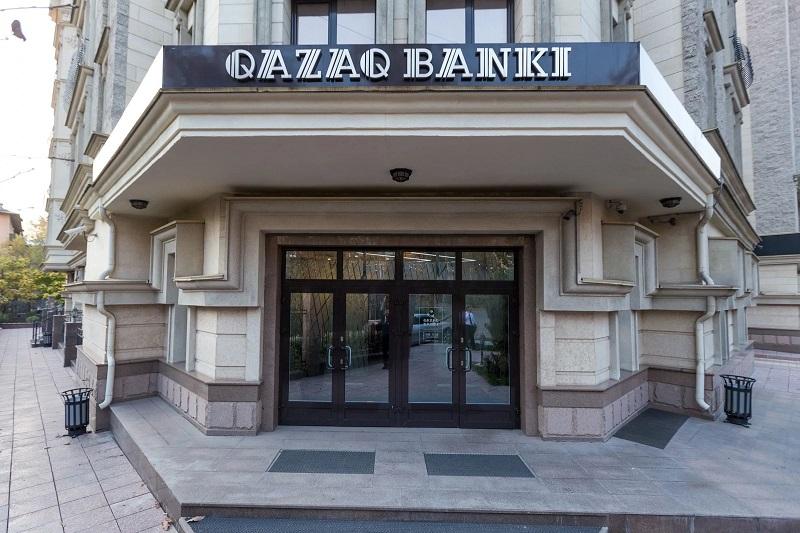Нацбанк РК приостановил действие лицензии Qazaq Banki на прием депозитов и открытие счетов физлиц