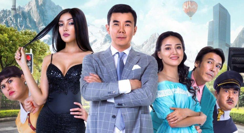 «Бизнес по-казахски» назван лучшим казахстанским кино с момента обретения независимости