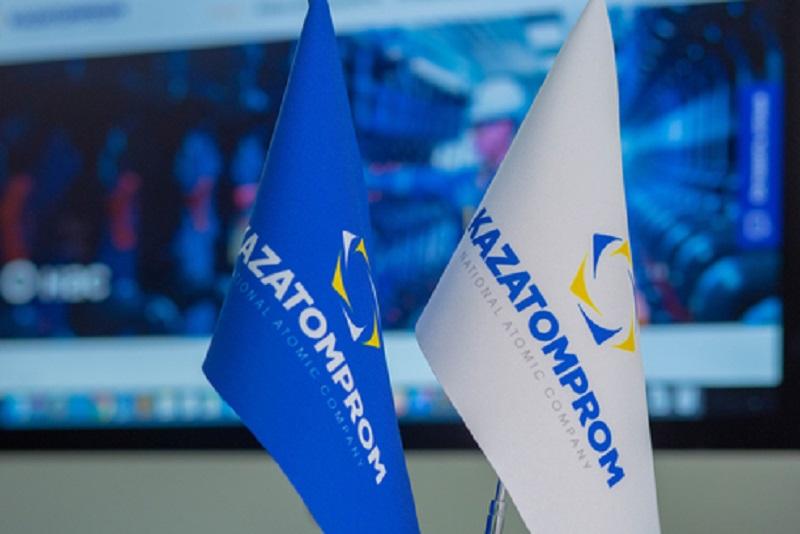 """Казатомпром"" снизил производство урана на 7% в 2018 году"