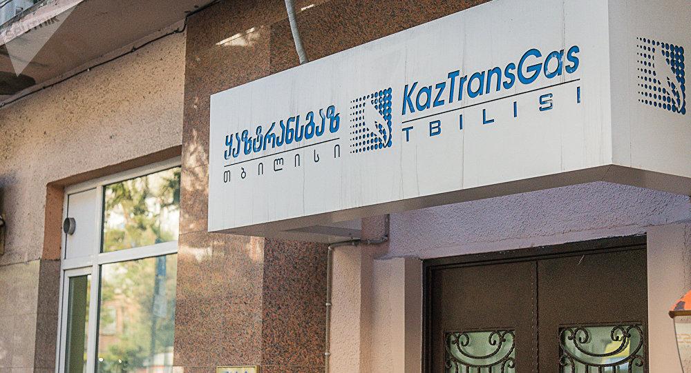 Грузия и «КазТрансГаз» готовят мировую по «КТГ-Тбилиси» на условиях взаимного списания долгов