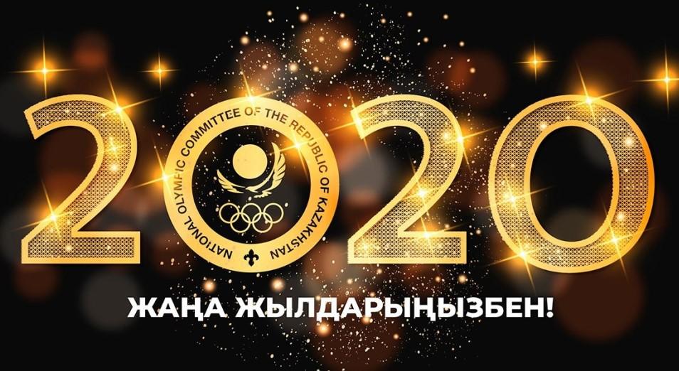 Президент НОК Казахстана Тимур Кулибаев поздравил казахстанцев с наступающим Новым годом