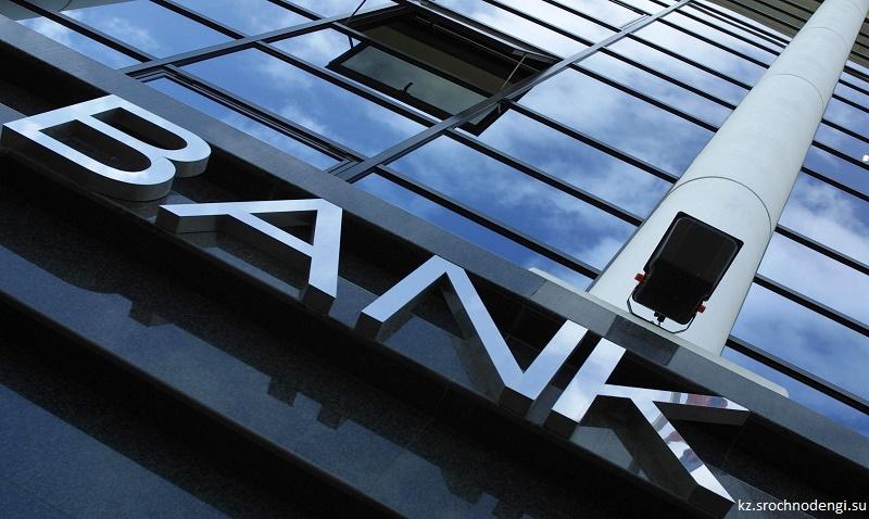 Fitch: доля проблемных кредитов банковского сектора РК осталась без изменений