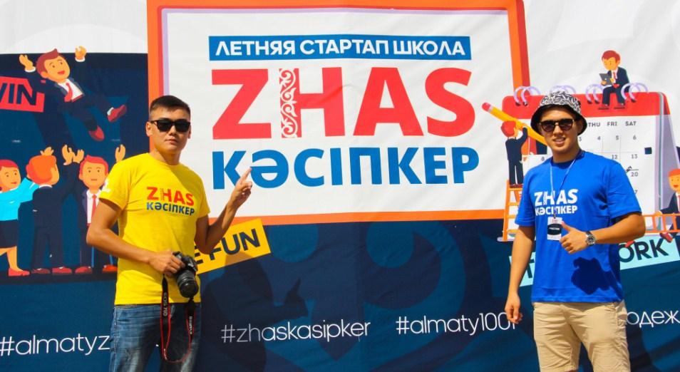 Акимат Алматы поддерживает сетевой бизнес