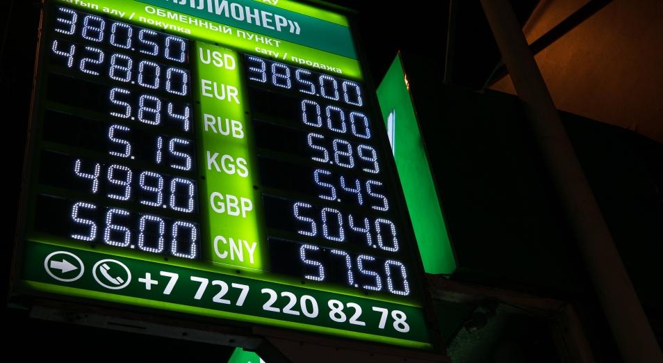Алматинские обменники валют стали менять курс практически сразу после доклада президента