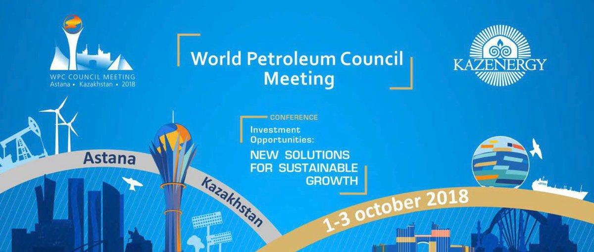 В Астане продолжается заседание Всемирного нефтяного совета