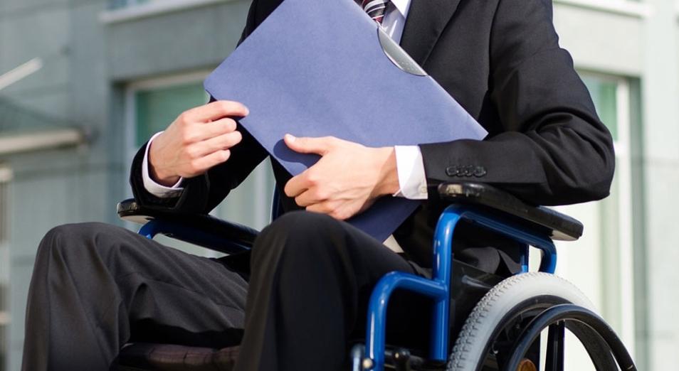 «Работодателей необходимо стимулировать к трудоустройству людей с инвалидностью»