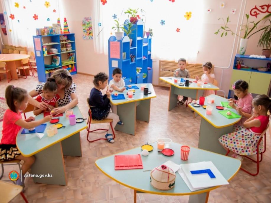 Как в столице повышают квалификацию воспитателей дошкольных учреждений
