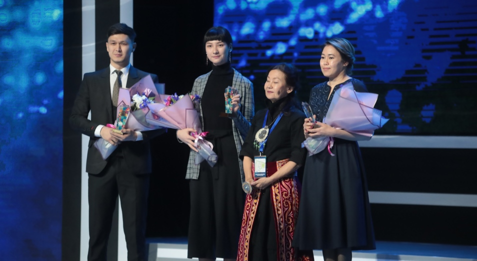 Определены победители ALTYN OIMAQ