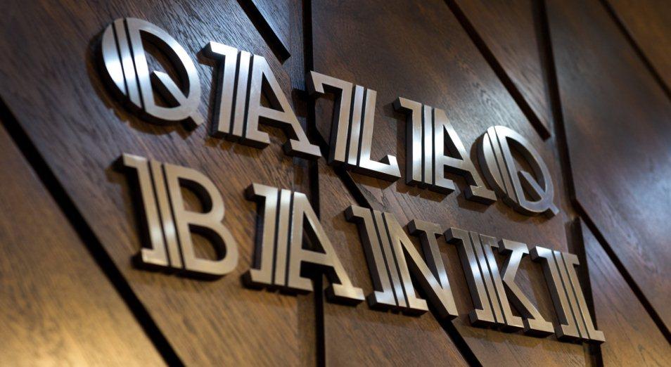 Акционер Qazaq Banki задержан в Германии