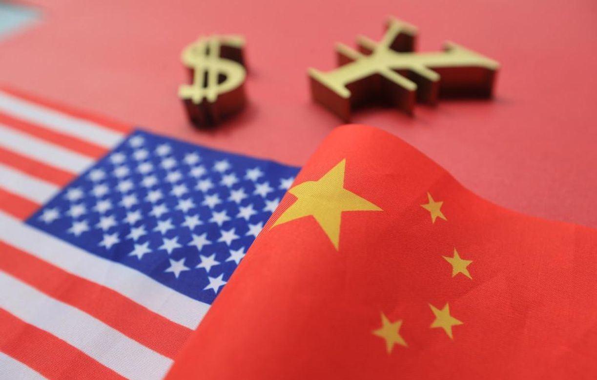 Негативное отношение американцев к КНР растет