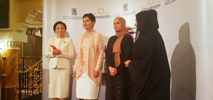 Опыт деловых женщин ОАЭ ценен для бизнес-леди Казахстана – Лаззат Рамазанова