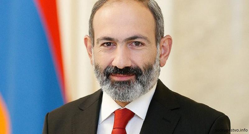 Пашинян заявил о заинтересованности Армении в совместных инвестпроектах с ЕАБР