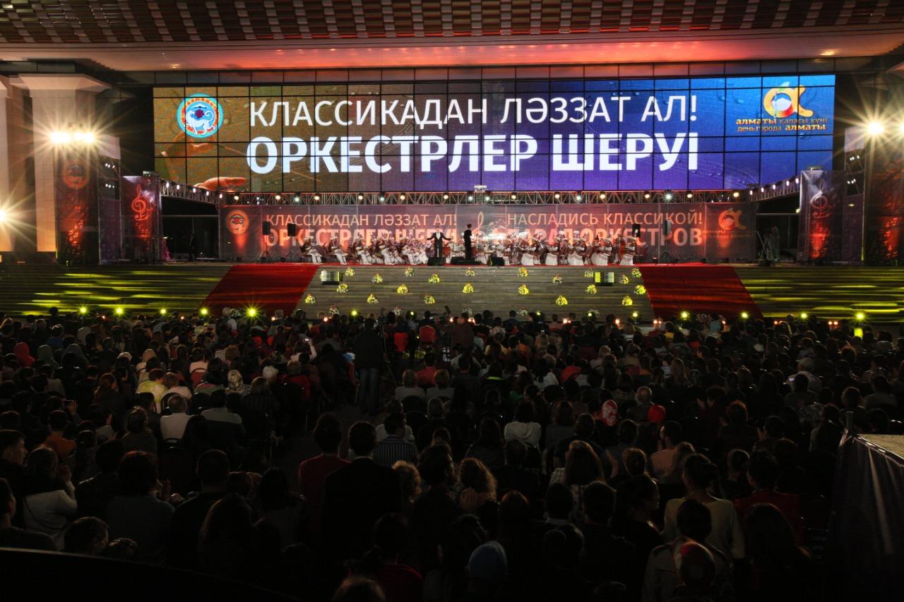 В Алматы состоится IX ежегодный музыкальный фестиваль под открытым небом