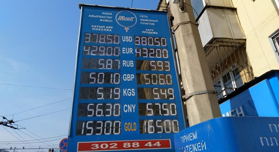 Ажиотаж в обменниках после заявления Назарбаева о сложении полномочий начал спадать, курс доллара стабилизируется