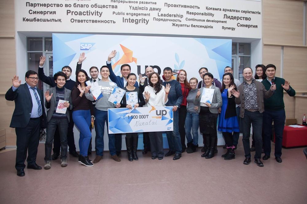 Конкурс социальных проектов SAP UP объединит сотни предпринимателей из Казахстана, России, Беларуси и Армении